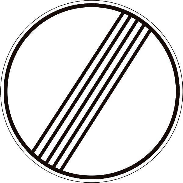 Раскраска Знак отмена всех ограничений Скачать дорожный знак.  Распечатать ,правила дорожного движения,