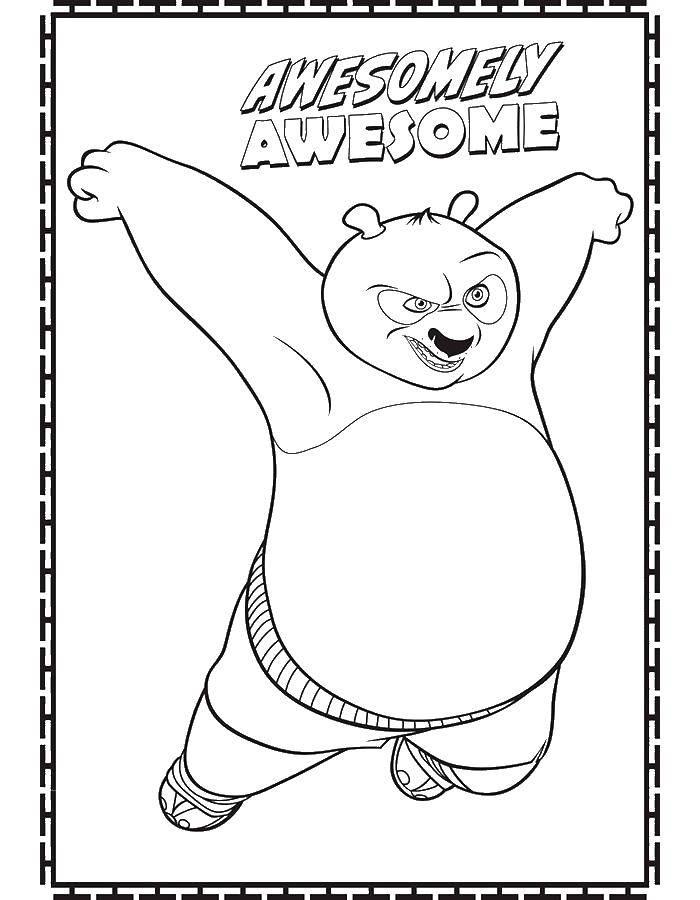 Раскраска Кунг фу панда воин дракона Скачать кунг фу панда, Воин дракона.  Распечатать ,кунг фу панда,