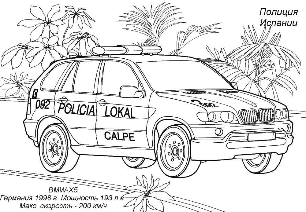 Раскраска Полиция испании Скачать Полиция, машина.  Распечатать ,лада,
