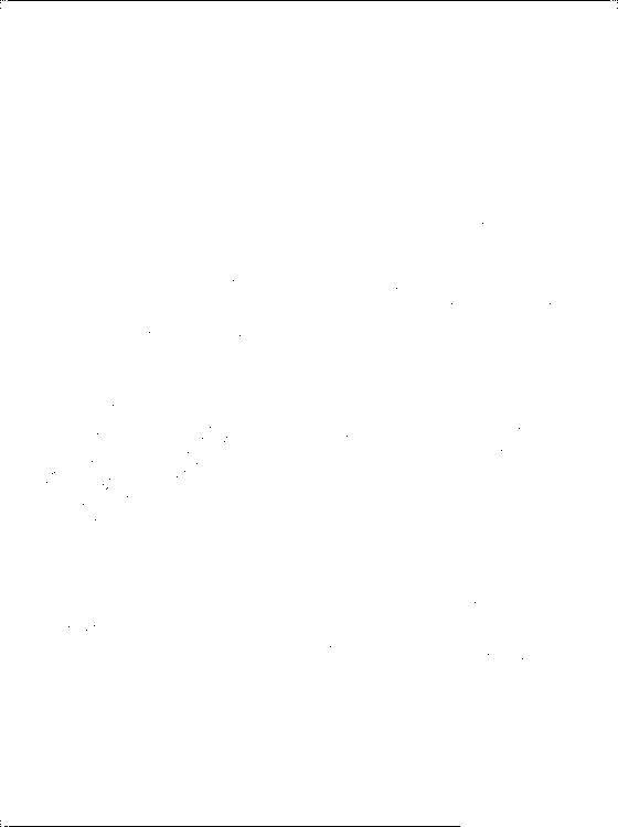 Раскраска собаки Скачать ,Листья лопуха,.  Распечатать