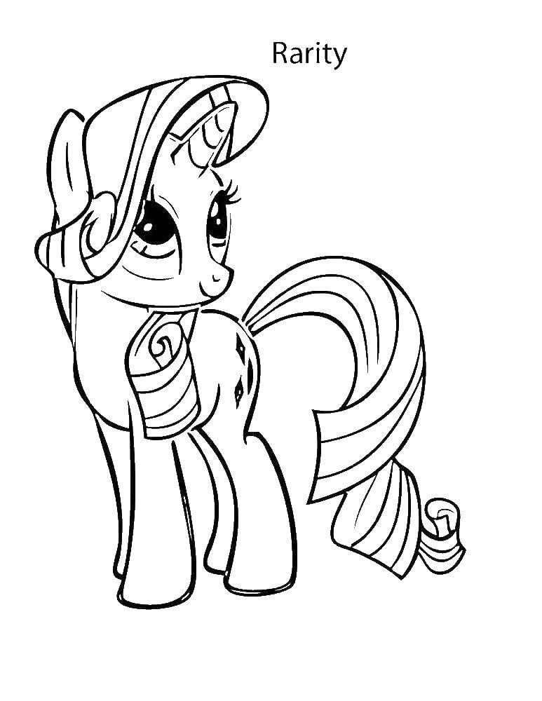 раскраски мой раскраска мой милый пони рарити мультики