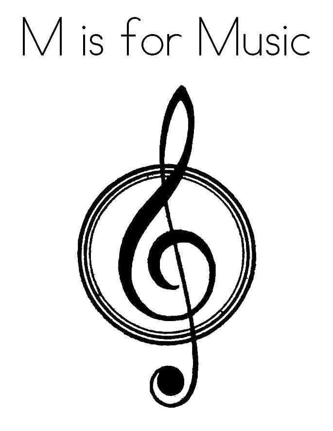 Раскраска М это музыка Скачать Музыка, инструмент, музыкант, ноты.  Распечатать ,Музыка,