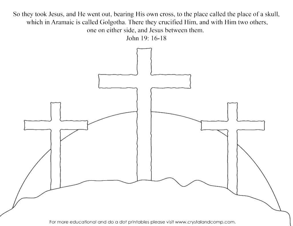 Раскраска раскраски крест Скачать ,фигуры, узоры, звездочки,.  Распечатать