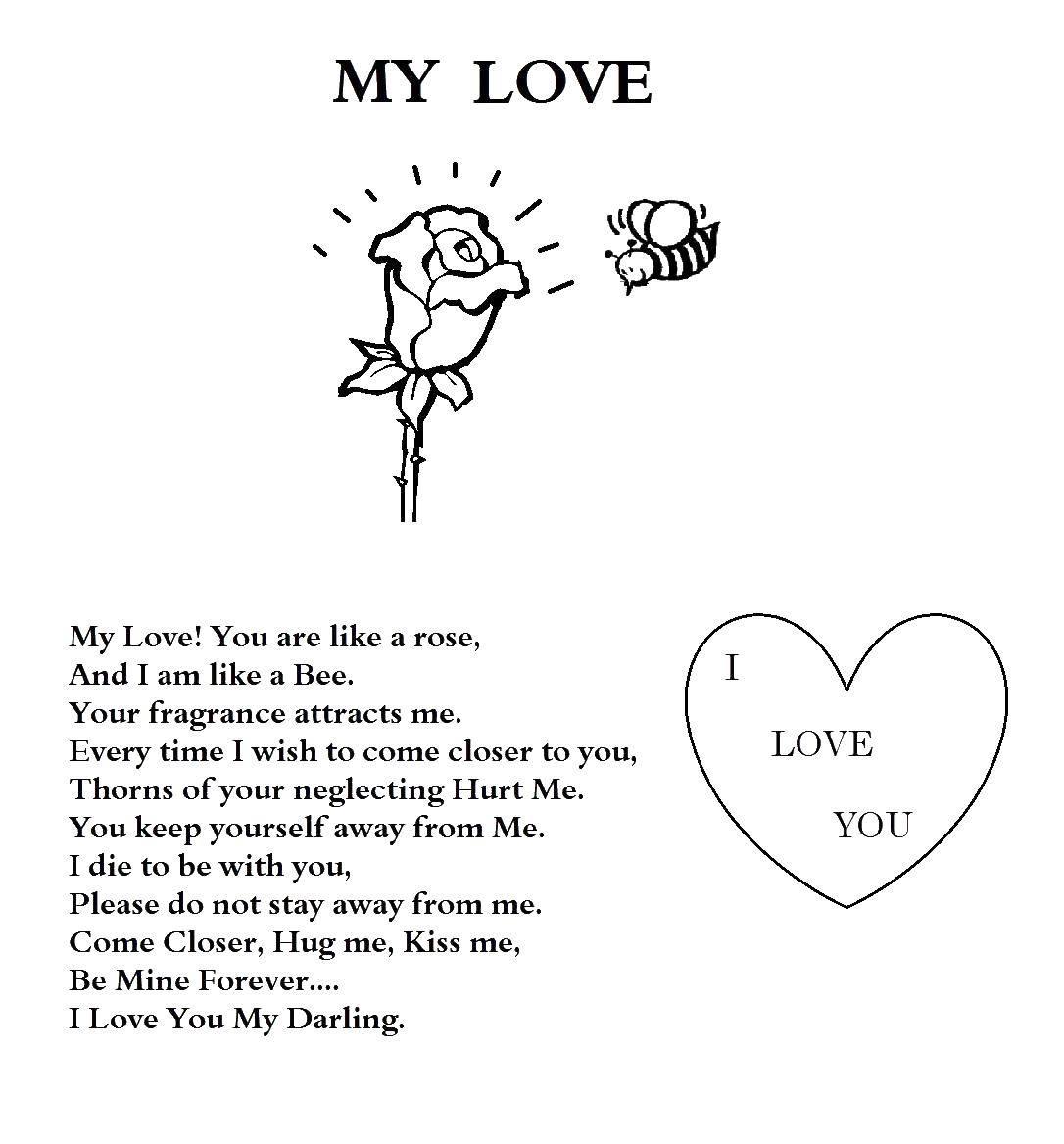 Раскраска Моя любовь Скачать роза, стих, моя любовь, английский.  Распечатать ,Я тебя люблю,