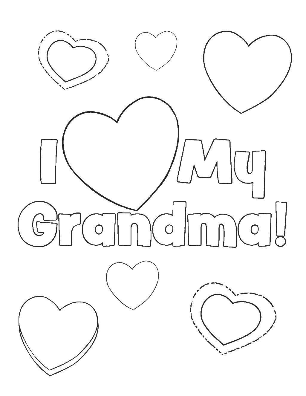 Раскраска Я люблю мою бабушку! Скачать Признание, любовь.  Распечатать ,Я тебя люблю,