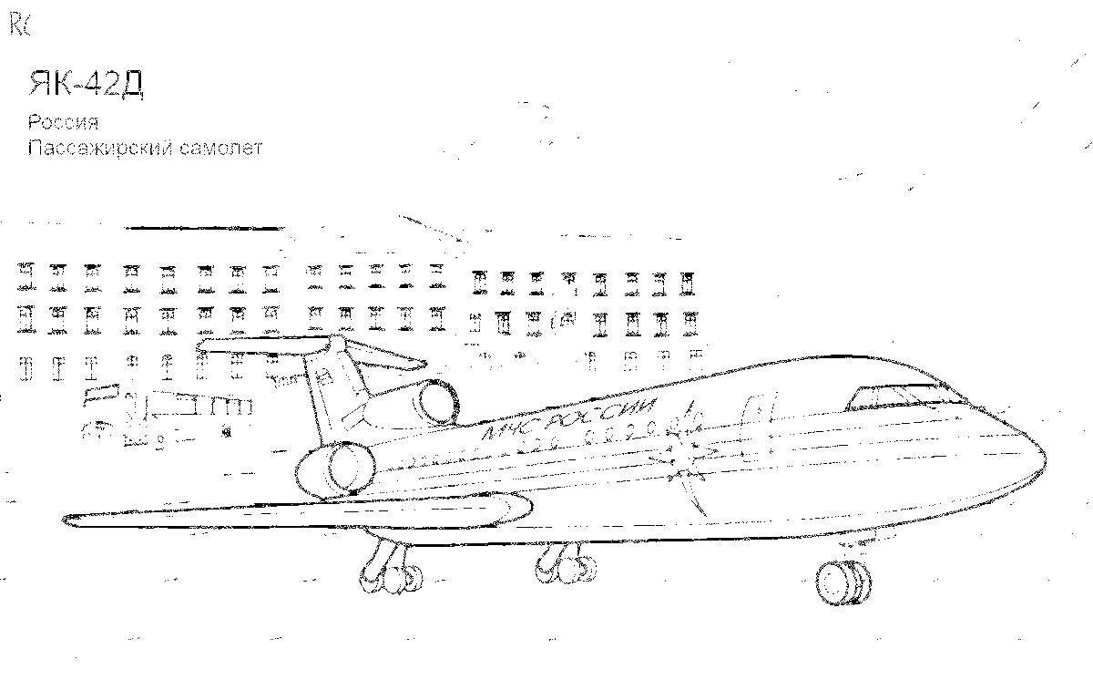 раскраски самолет раскраска пассажирский самолет самолеты