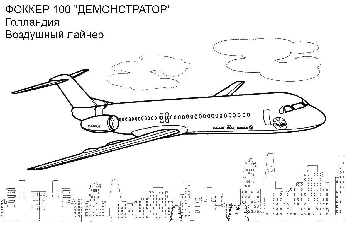 раскраски раскраска пассажирский самолет самолеты раскраски