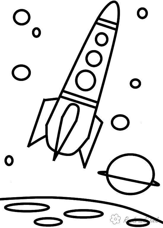 Раскраска ракеты Скачать море, вода, дети, мяч.  Распечатать ,Летние развлечения,
