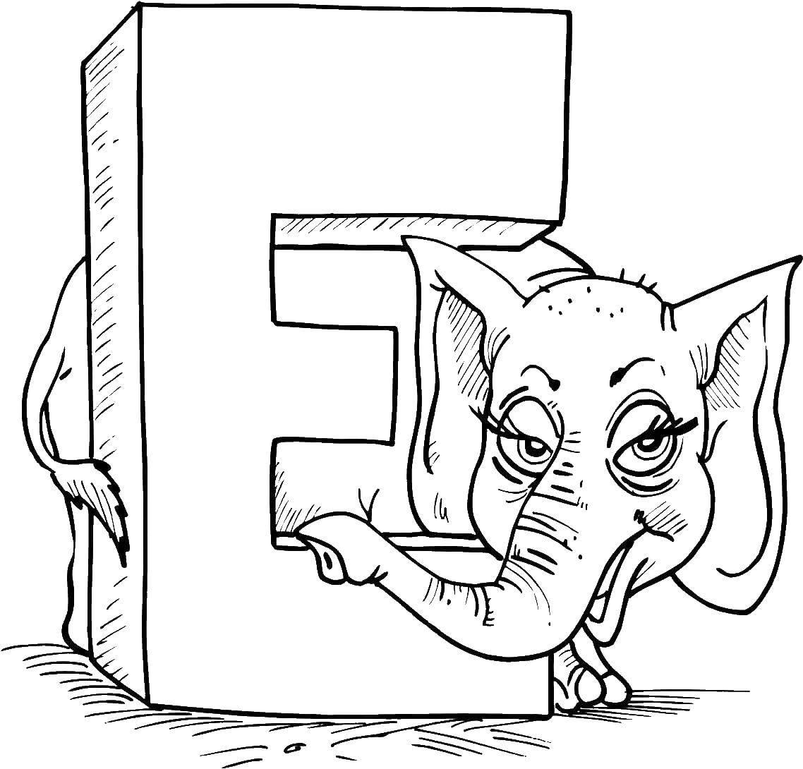 Раскраска Слон и английская буква e Скачать слон, буква E.  Распечатать ,Английский алфавит,