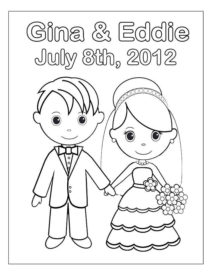Раскраска Жених и невеста Скачать свадьба, жених, невеста.  Распечатать ,Свадьба,