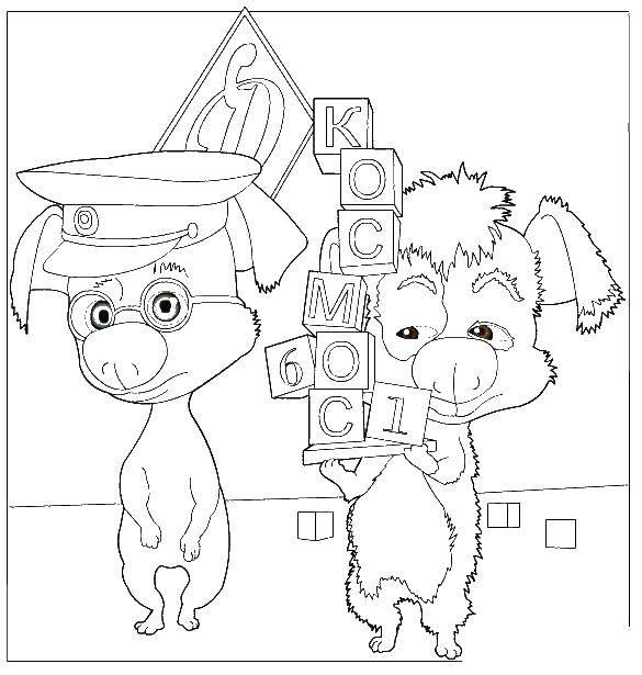 Раскраска Рекс и бублик с кубиками Скачать ,белка и стрелка, Рекс,бублик,.  Распечатать