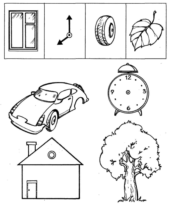Раскраска Где каких предметов недостает? Скачать ,предметы, найди предметы, картинка,.  Распечатать