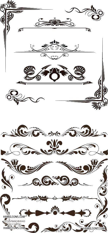 Раскраска Элементы орнаментов для рамок Скачать рамки.  Распечатать ,винтажные рамки для текста,