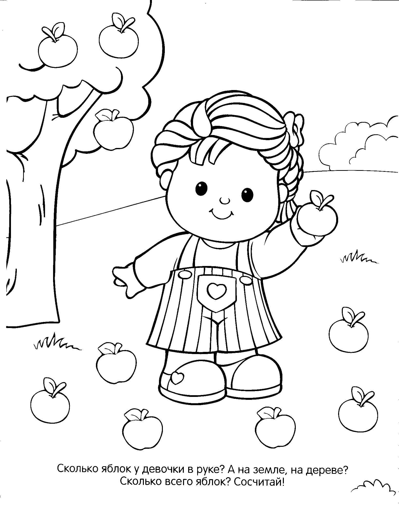 Раскраска Посчитай яблоки Скачать на мышление, логика, задача, загадка.  Распечатать ,на мышление,