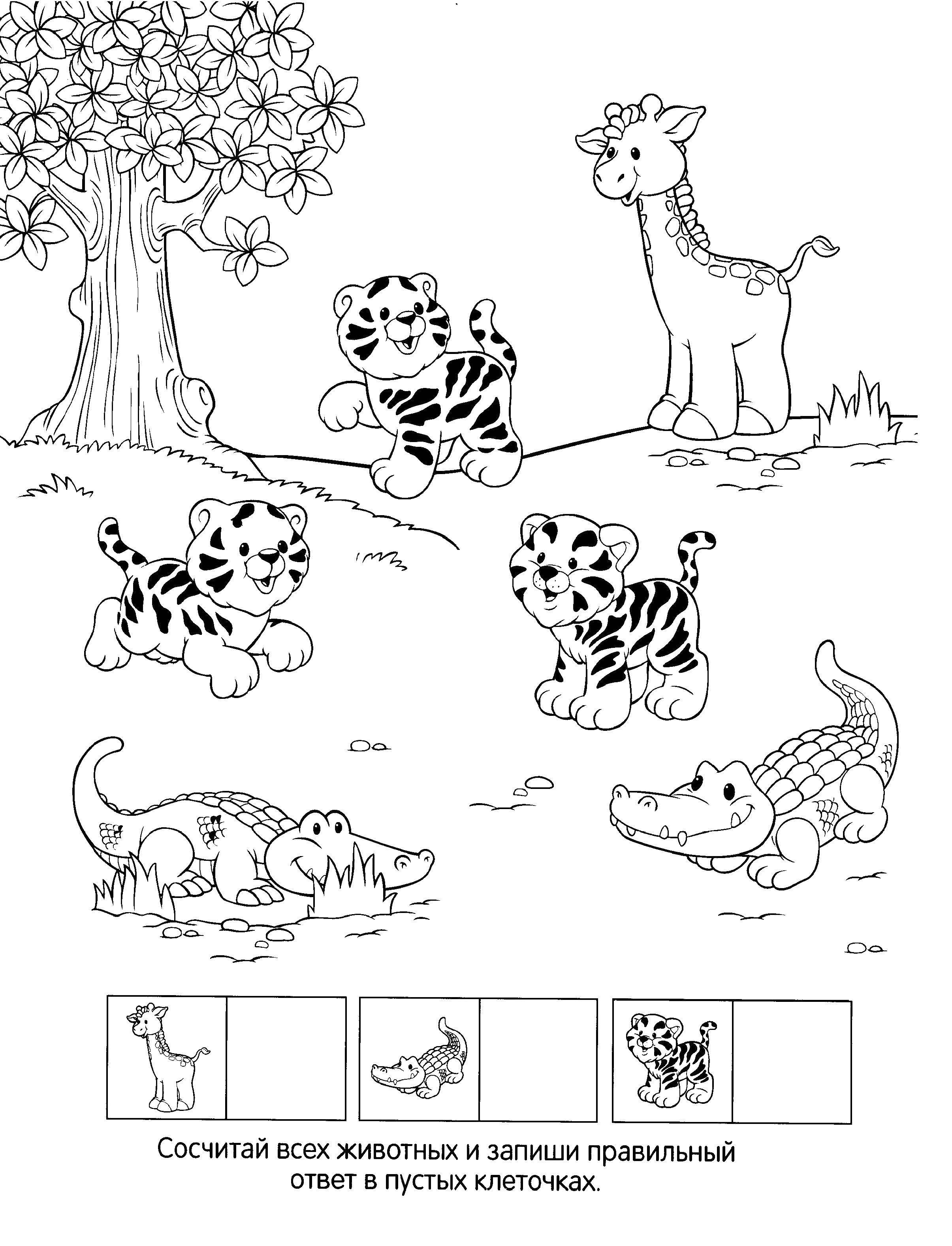 Раскраска Посчитай животных Скачать на мышление, логика, задача, загадка.  Распечатать ,на мышление,