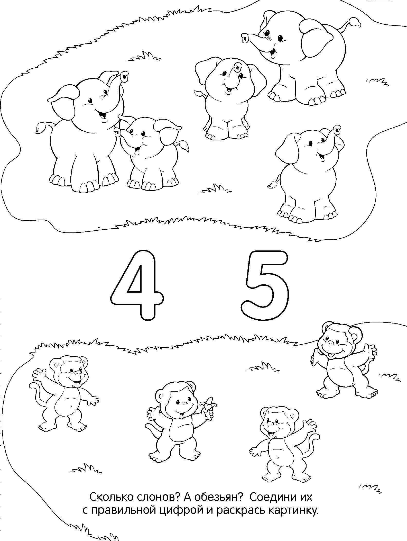 Раскраска Посчитай животных Скачать ,на мышление, логика, задача, загадка,.  Распечатать