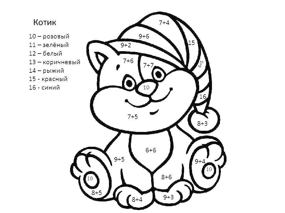 Раскраска Котик в шапке Скачать котик.  Распечатать ,Животные,