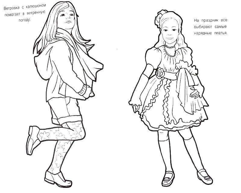 Раскраска Одежда для детей. Скачать одежда, дети.  Распечатать ,модницы,