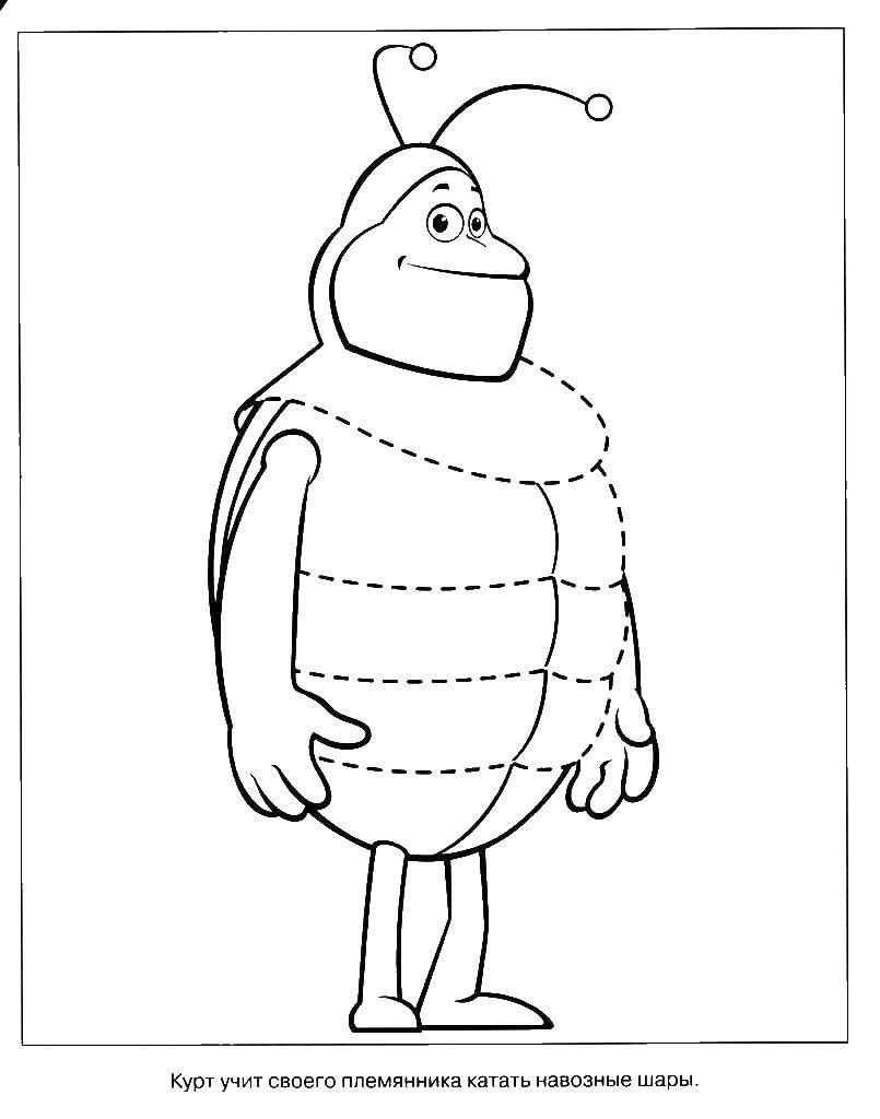 Раскраска пчелка Мая Скачать Надписи.  Распечатать ,раскраски,