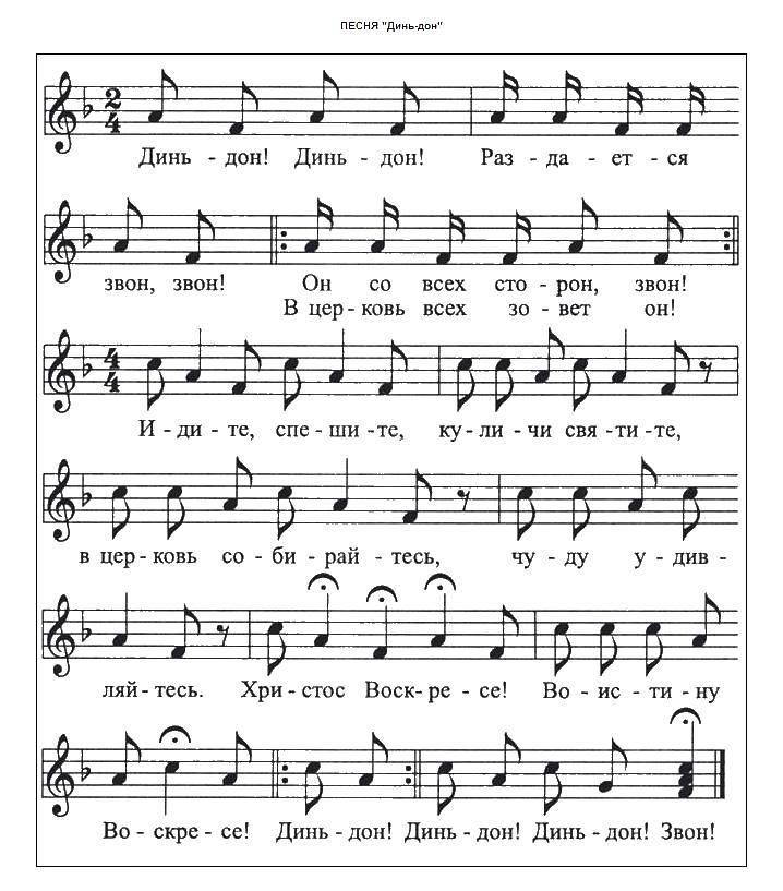 Раскраска Музыкальные ноты Скачать ноты, музыка.  Распечатать ,музыка,