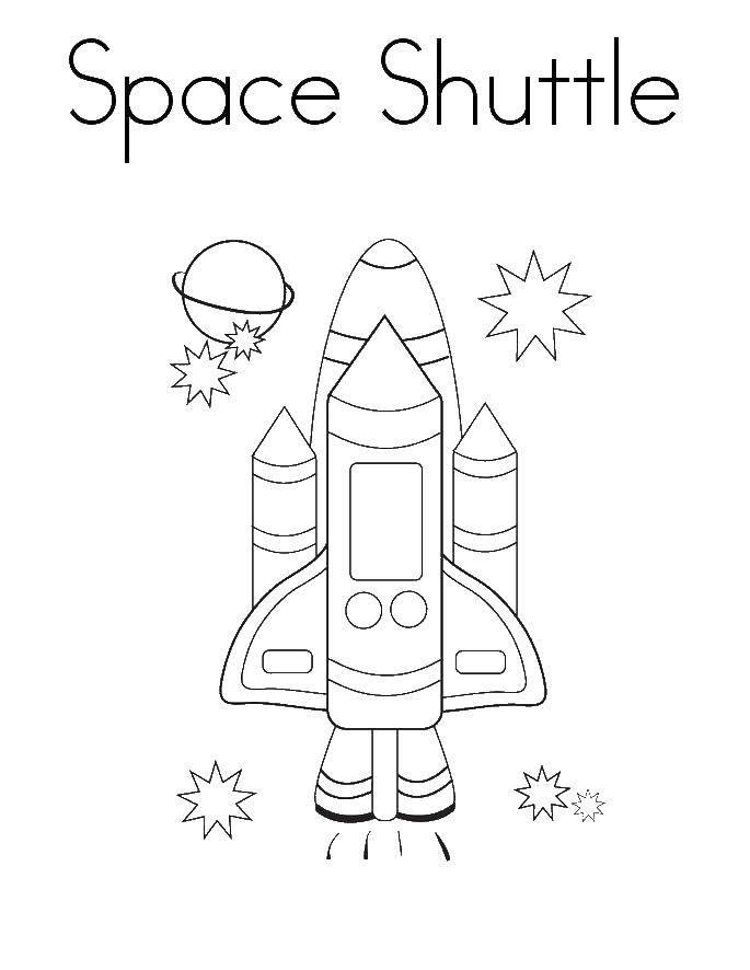 Раскраска космические корабли Скачать майнкрафт, город.  Распечатать ,майнкрафт,