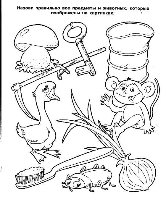 Раскраска Обучающие раскраски Скачать майнкрафт, яблоко.  Распечатать ,майнкрафт,