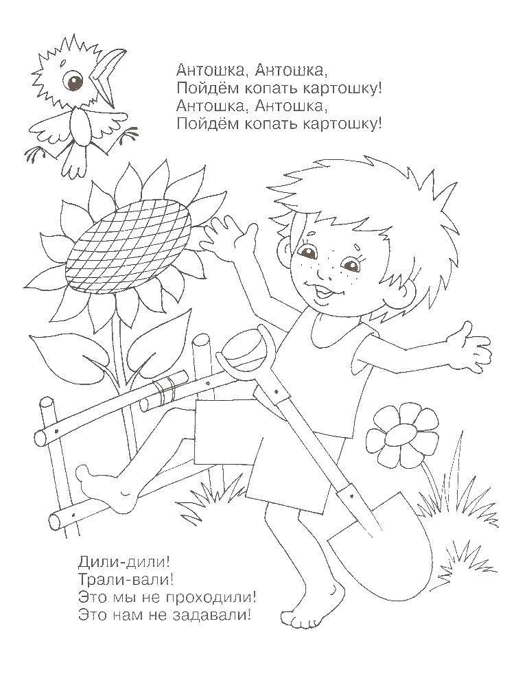 Раскраска Обучающие раскраски Скачать ,загадка, на мышление, логика, отличия,.  Распечатать