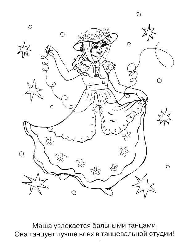 Раскраска Бальные танцы Скачать для девочек, девочка, танцы.  Распечатать ,Для девочек,