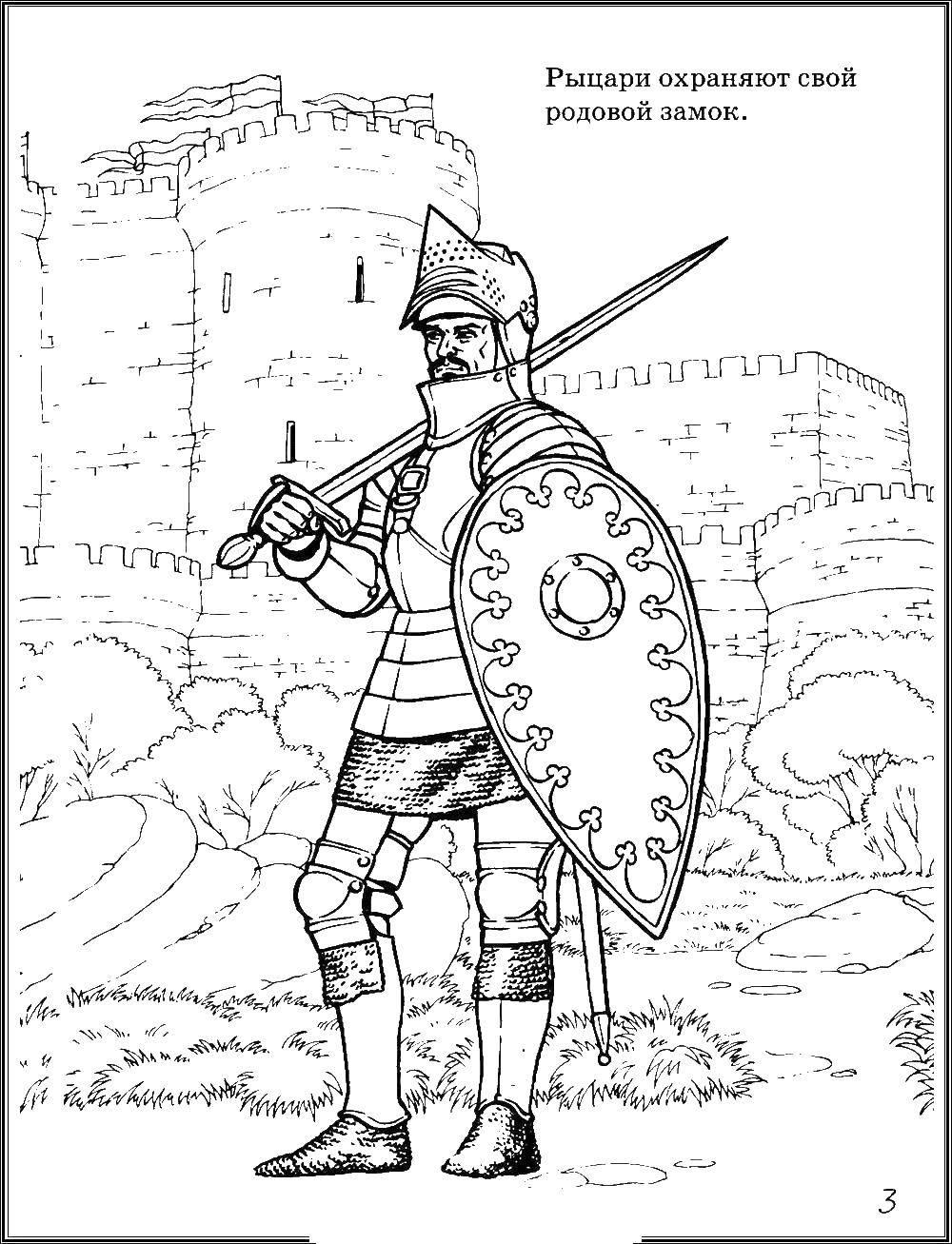 Раскраска Рыцари около замка Скачать рыцари, замок.  Распечатать ,Рыцари,
