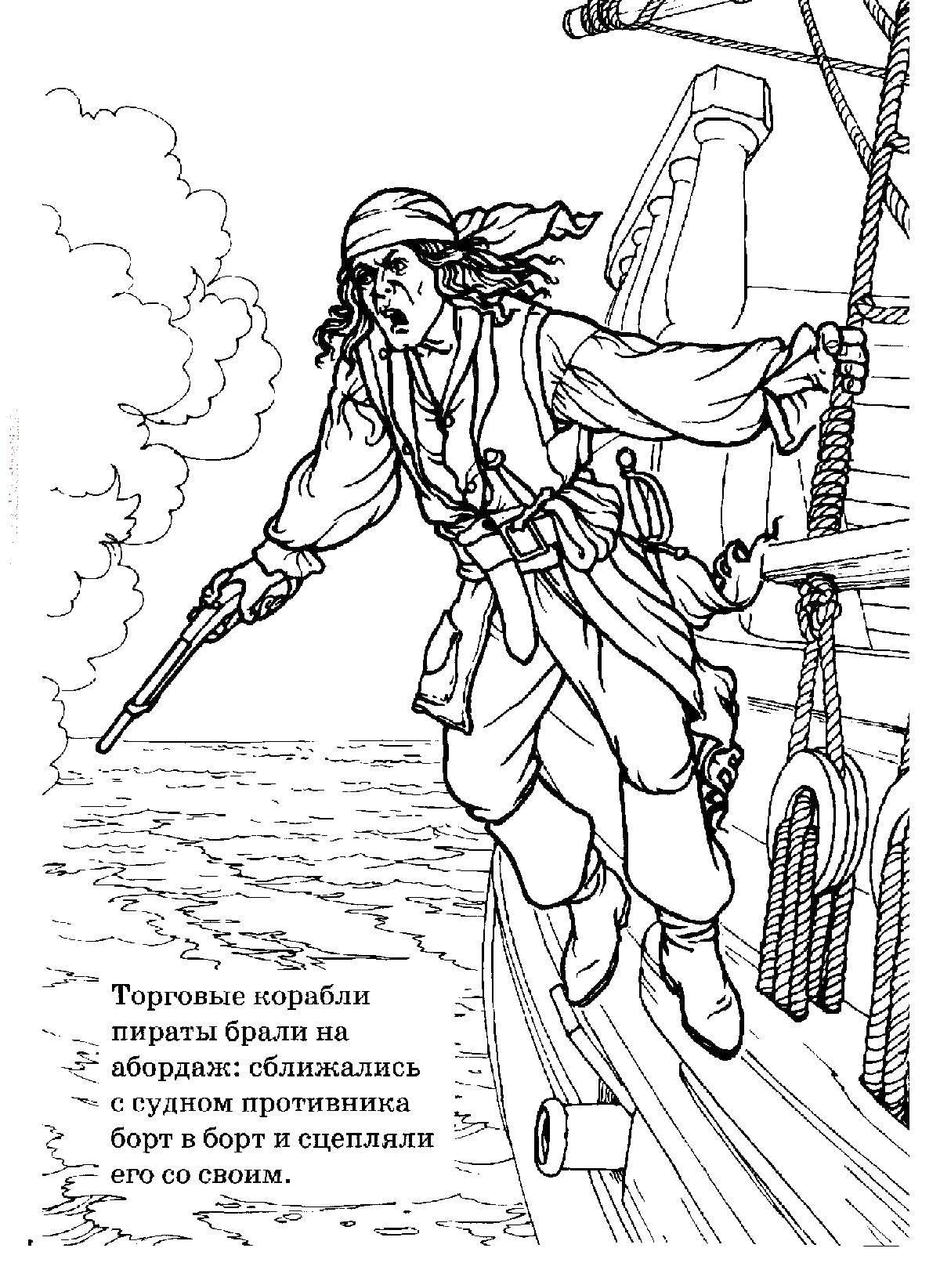 Раскраска Пираты Скачать ,на мышление, логика, задача, загадка,.  Распечатать