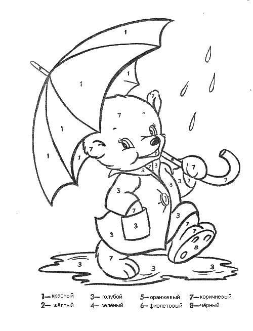 Раскраска Медведь с зонтом Скачать зонт, медведь.  Распечатать ,Животные,