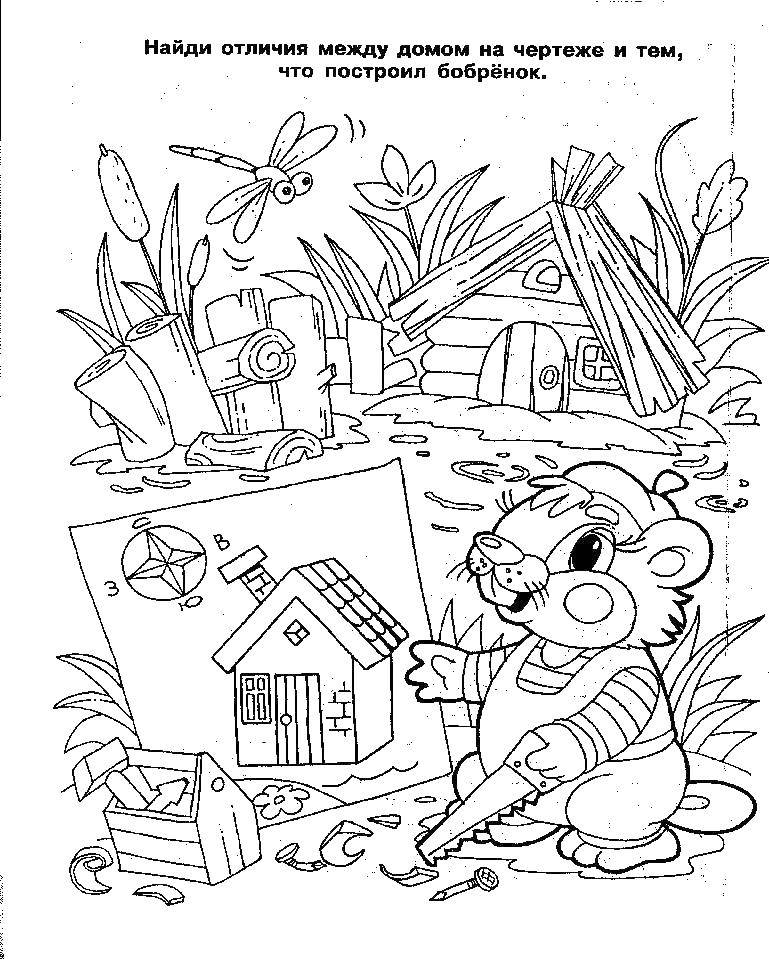 Раскраска Найди отличия между домами Скачать ,найди отличия, дома, бобренок,.  Распечатать