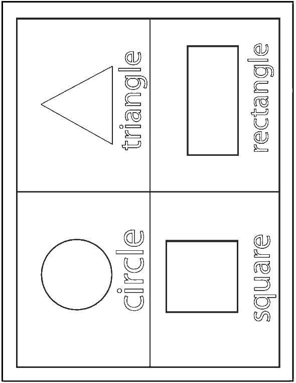 раскраски раскраска геометрические фигуры раскраски
