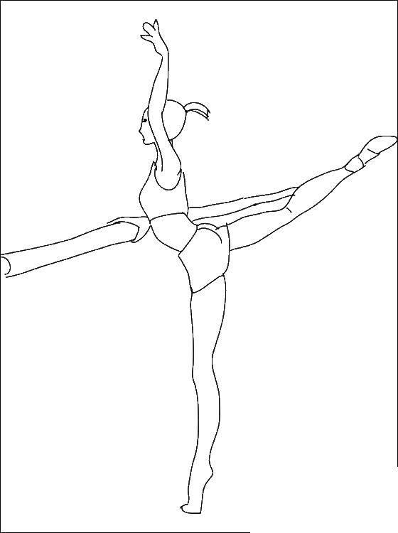 Раскраска гимнастика Скачать властелин колец.  Распечатать ,властелин колец,