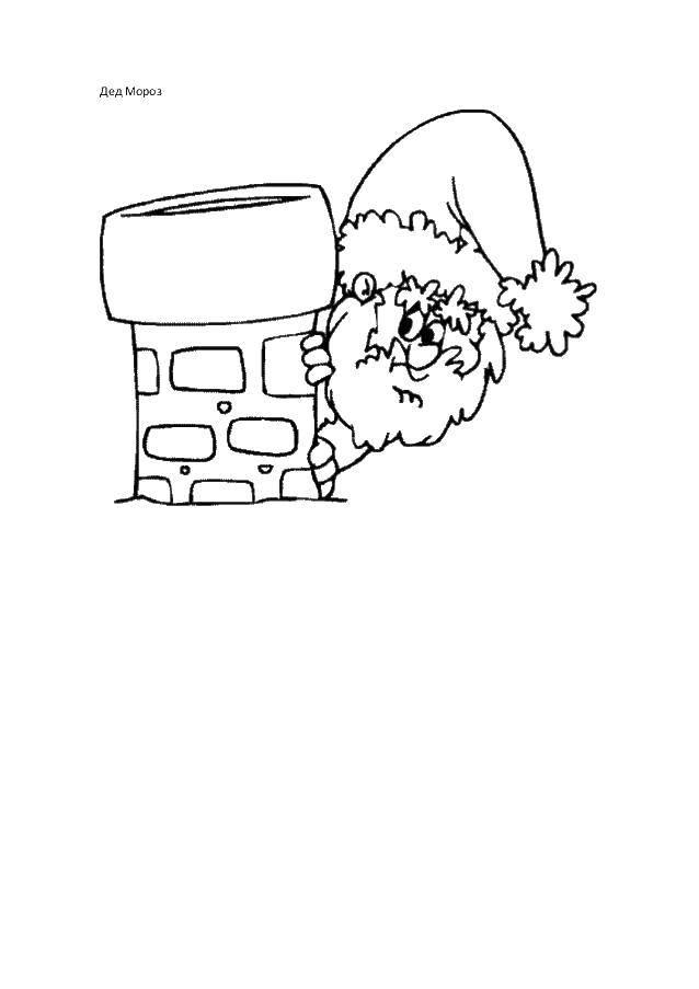 Раскраска дед мороз Скачать крылья, кошки, кошечка.  Распечатать ,раскраски,