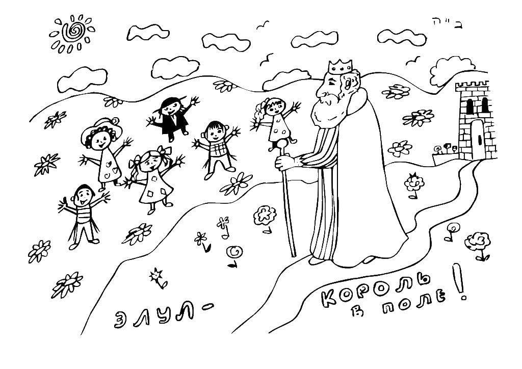 Раскраска Король с поданными Скачать Король, люди, дети.  Распечатать ,Король,