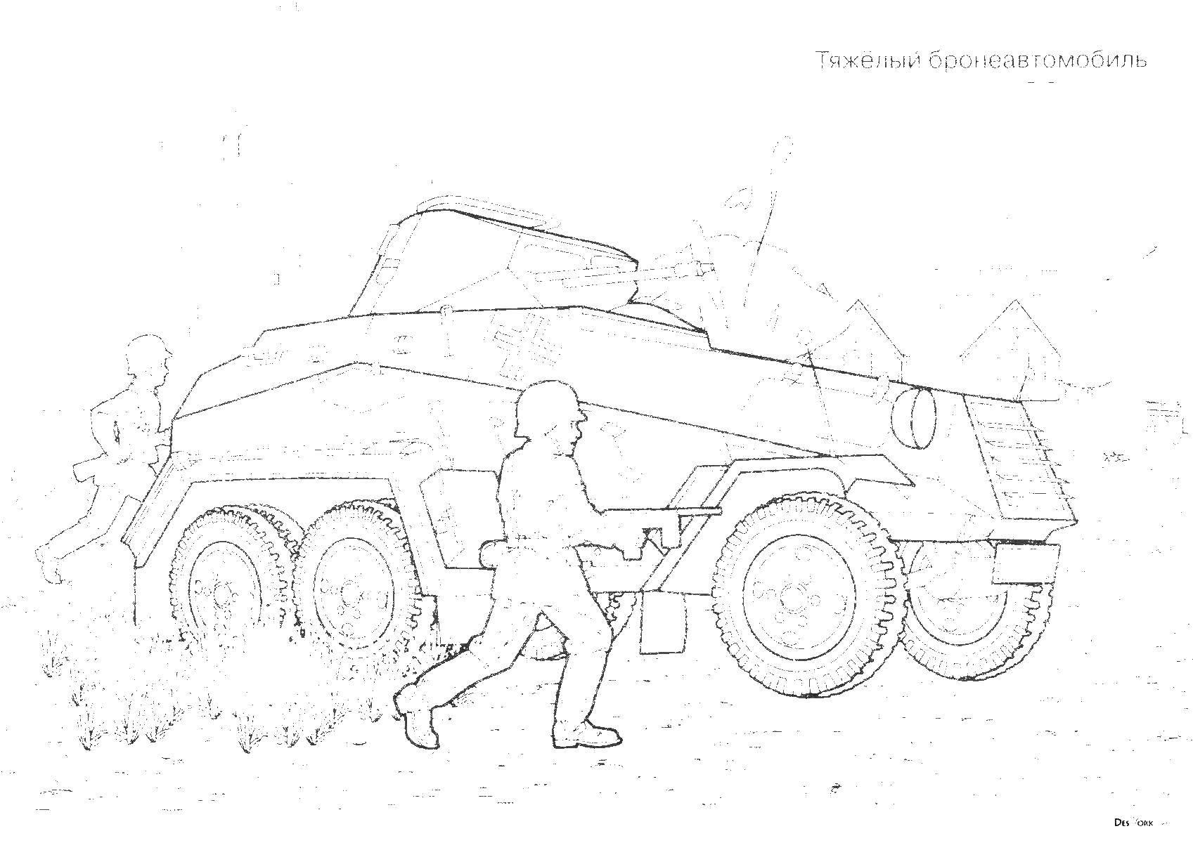 Раскраска Бронированный автомобиль. Скачать машина, военное.  Распечатать ,военные раскраски,