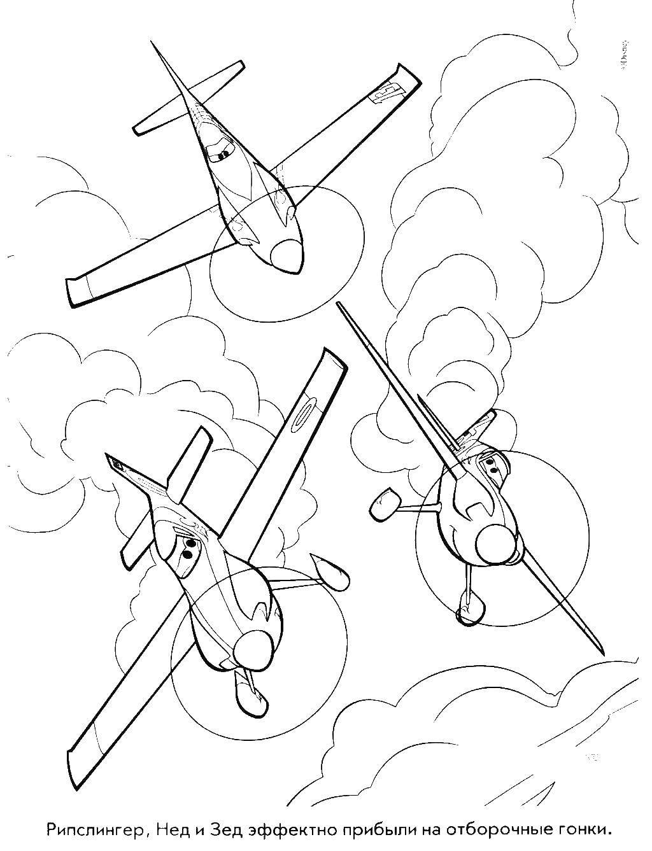 раскраски раскраска самолеты в полете раскраски