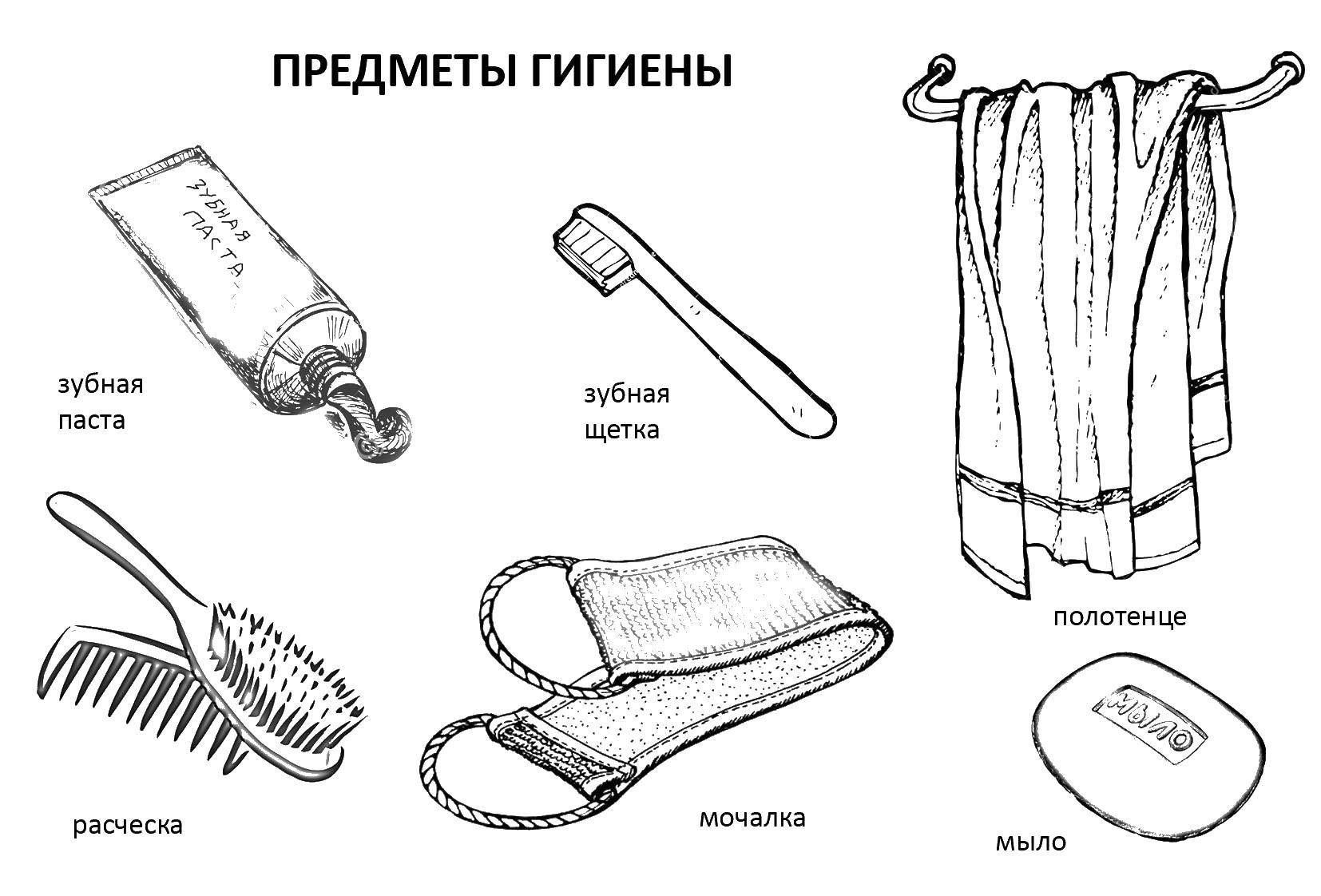 Раскраска предметы гигиены Скачать ,Утварь, посуда, узоры,.  Распечатать