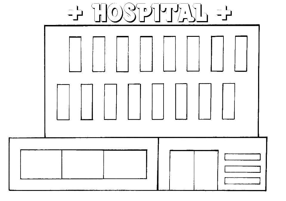 Раскраска Больница Скачать больница.  Распечатать ,Медицинские раскраски,