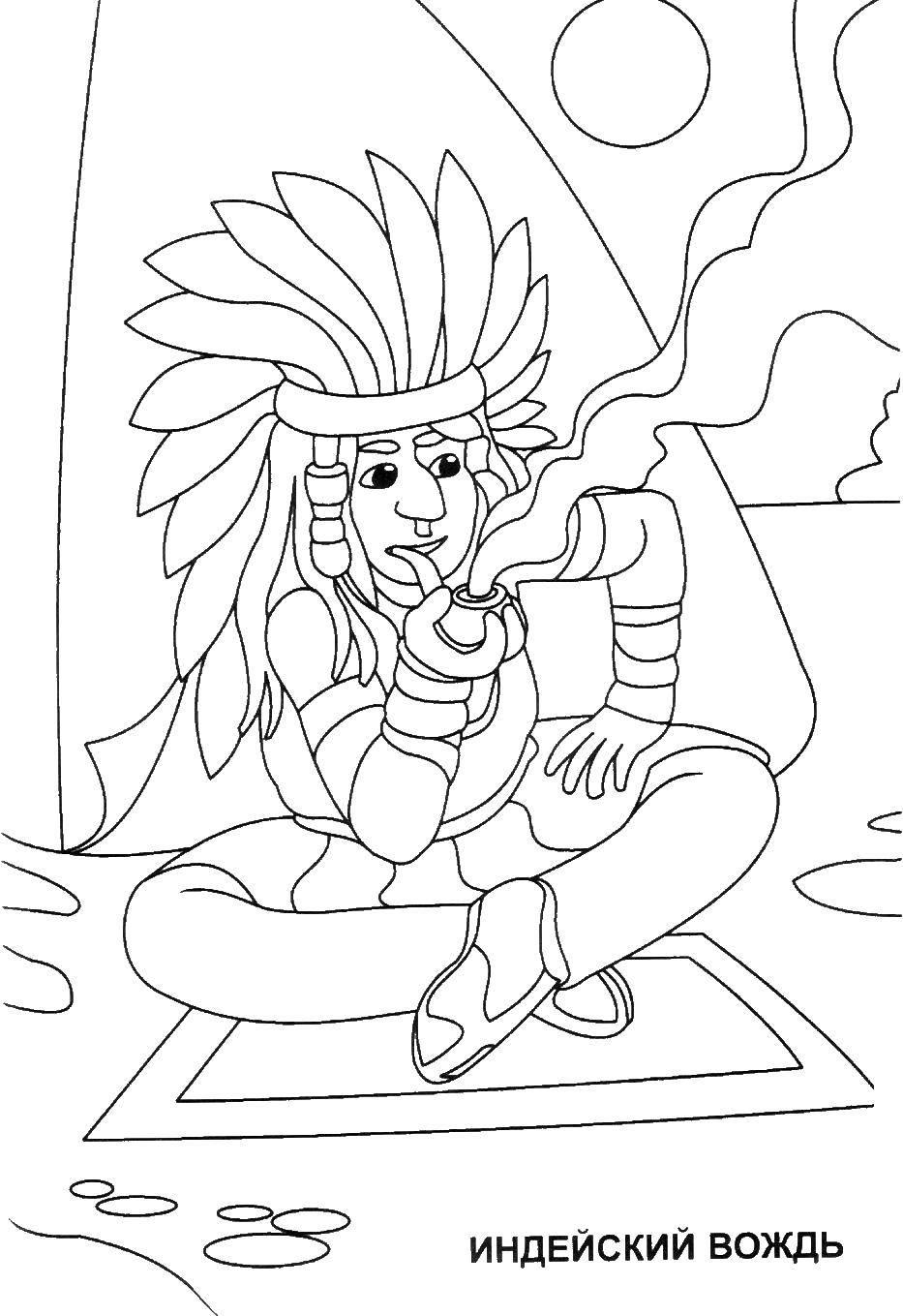 Раскраска Вождь индейцев Скачать вождь, индейцы.  Распечатать ,Рыцари,