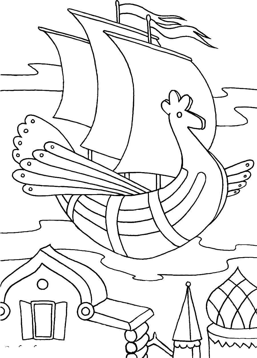 Раскраска Летучий корабль Скачать летучий корабль, водяной.  Распечатать ,летучий корабль,