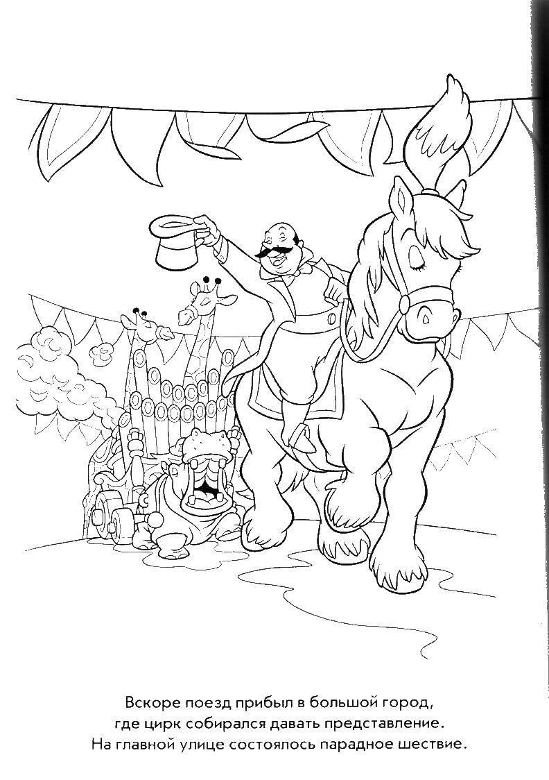Раскраска Цирк Скачать цирк. слон, Дамбо.  Распечатать ,дамбо,
