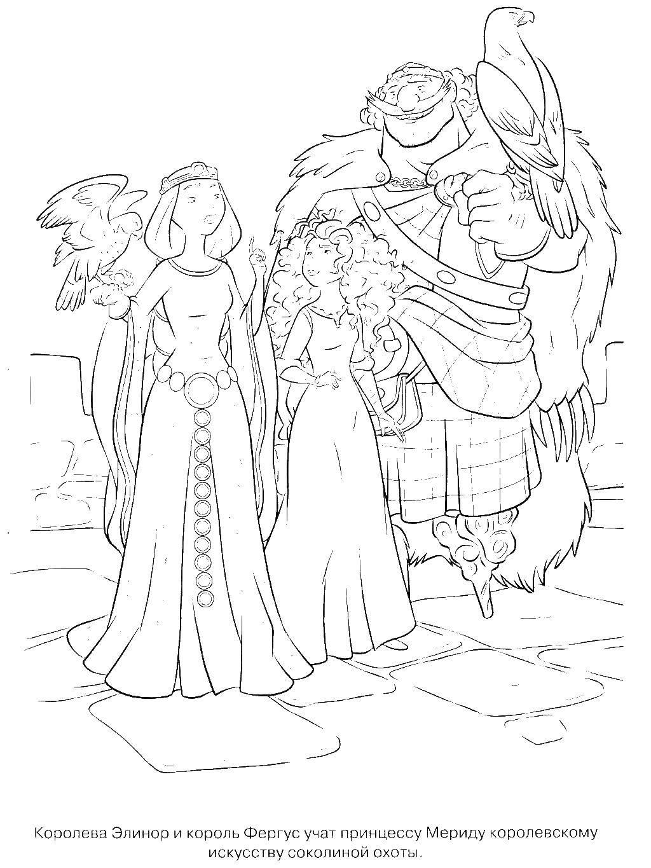Раскраска Родители мериды Скачать храбрая сердцем, Мерида, фергус.  Распечатать ,храбрая сердцем,