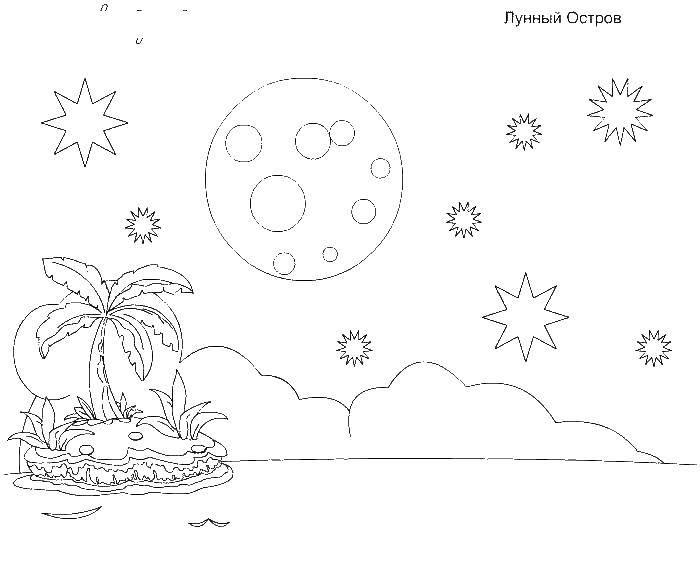 Раскраска Остров ночью с звездами Скачать остров.  Распечатать ,остров сокровищ,