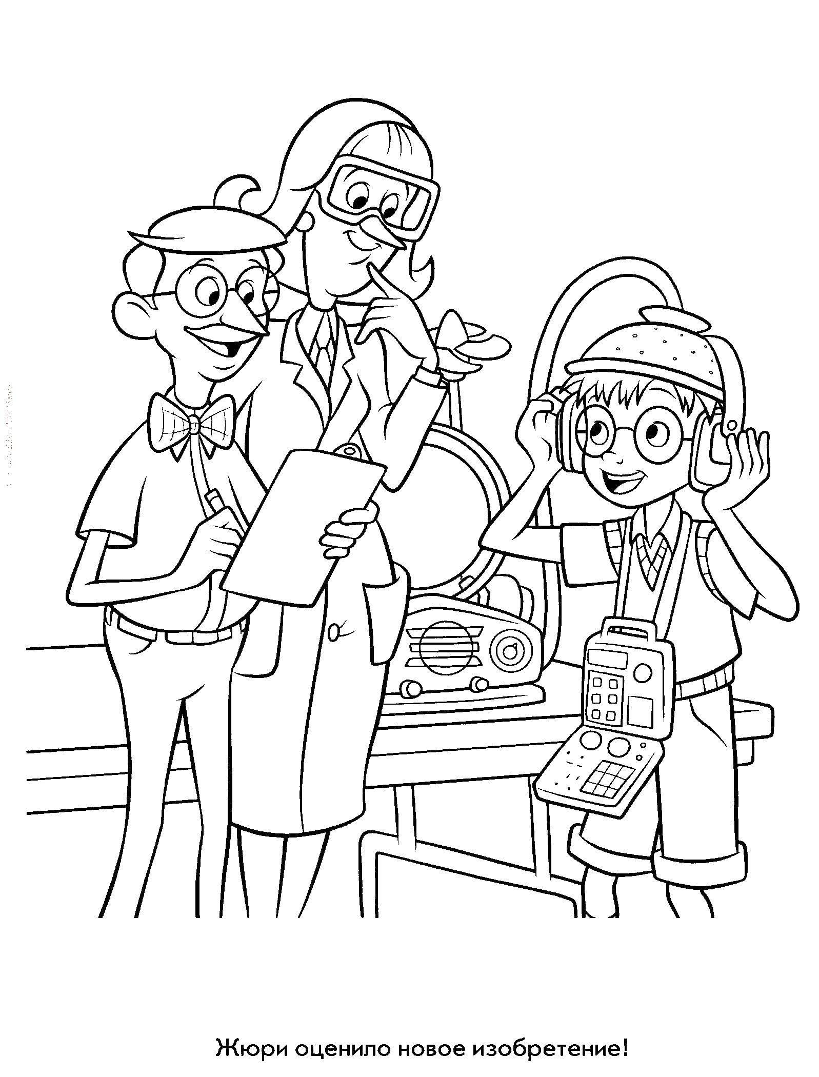 Раскраска В гости к робинсонам Скачать ,мультфильм, в гости к робинсонам,.  Распечатать