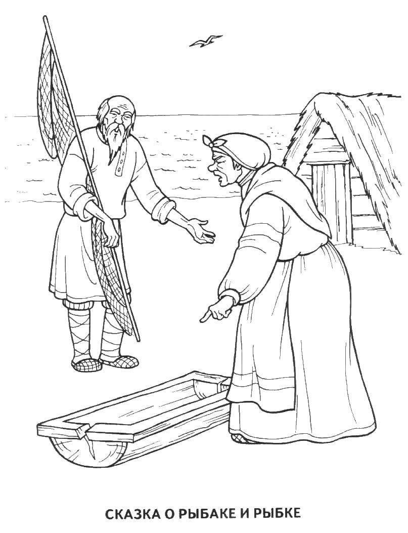 Раскраска Сказка о рыбаке и рыбке Скачать сказки, дед, старуха, о рыбаке и рыбке.  Распечатать ,Сказки,