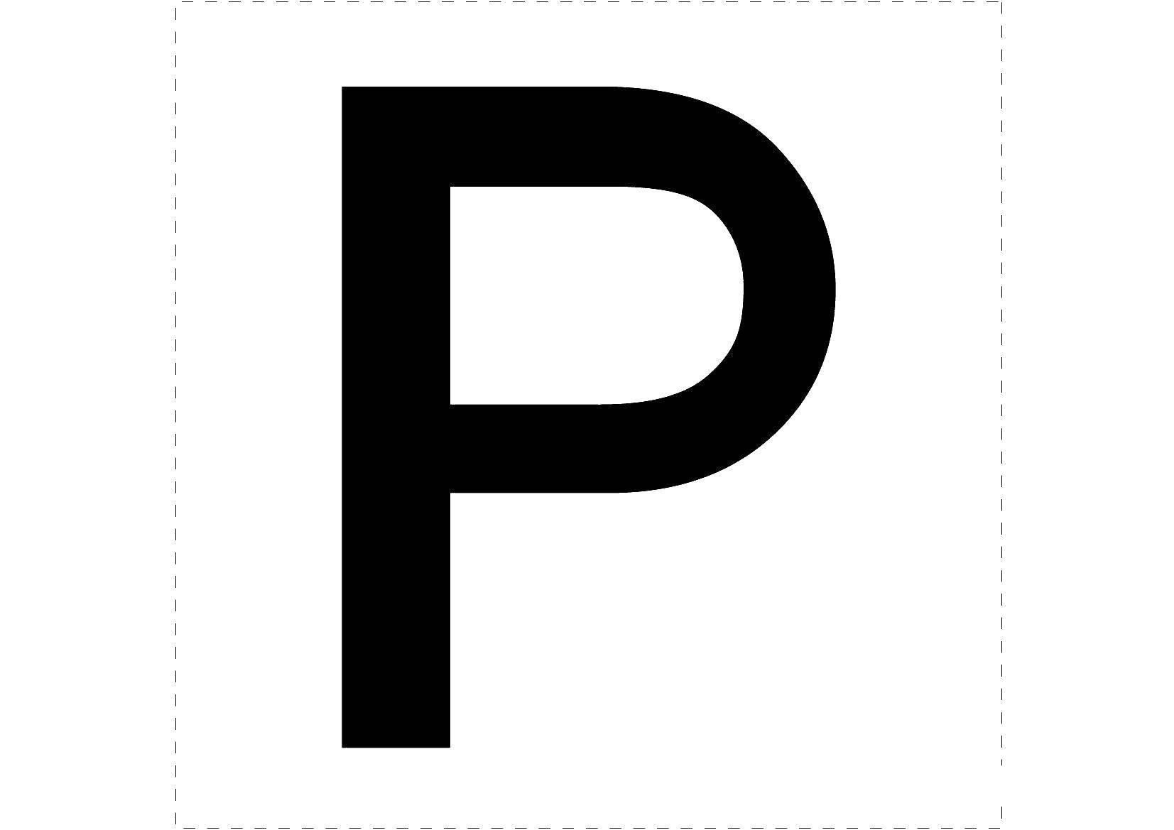 Раскраска Алфавит, буквы Скачать ,Алфавит, буквы, слова,.  Распечатать
