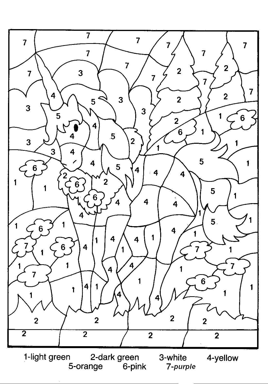 Раскраска Единорог Скачать ,единорог, английский, цвета,.  Распечатать
