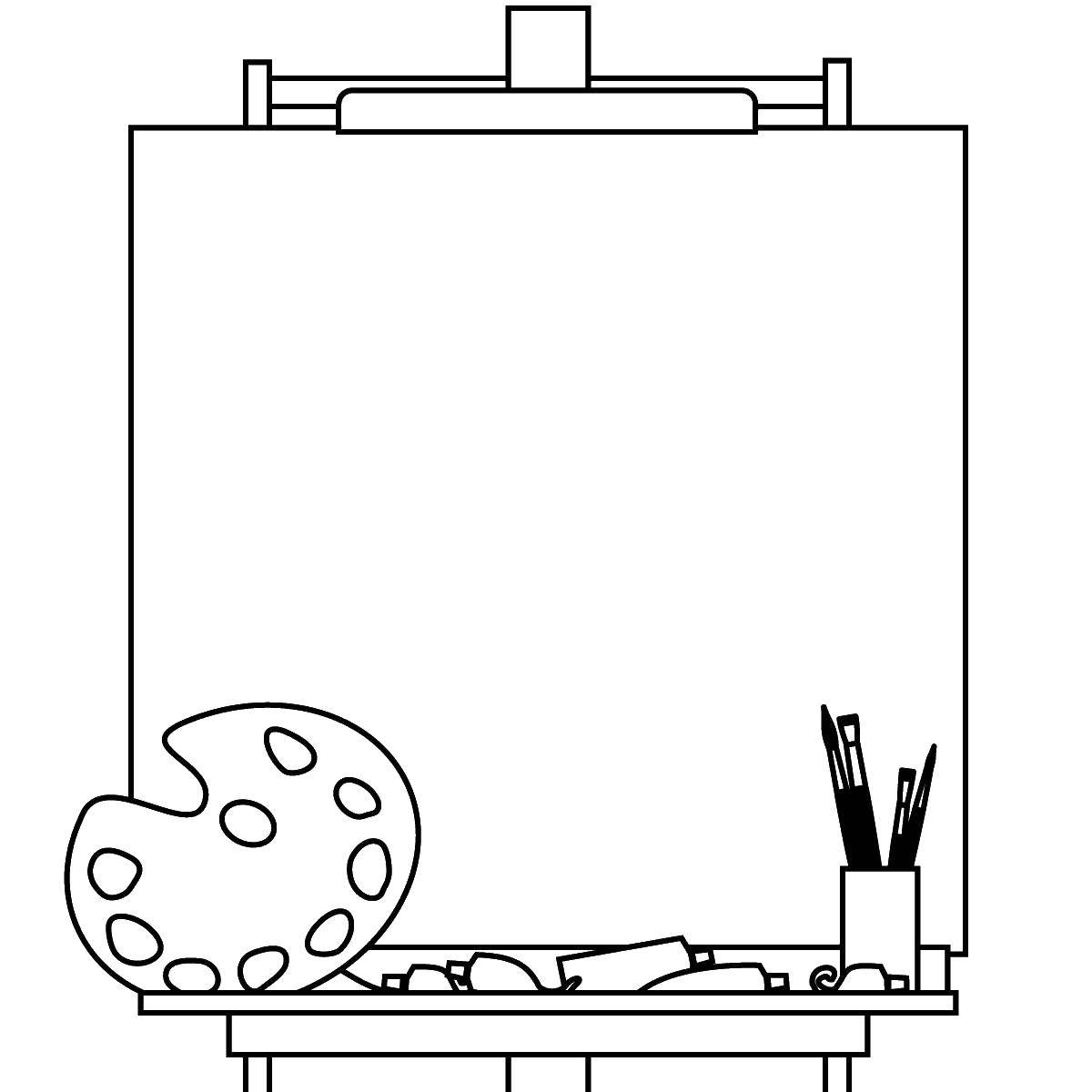 раскраски раскраска холст с кистями художник скачать